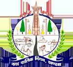 E-News Letter | Khandwa Nagar Nigam Logo